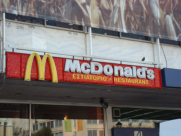 Mcdonald S To Keep Its Business In Greece ‹� Cosmos Philly