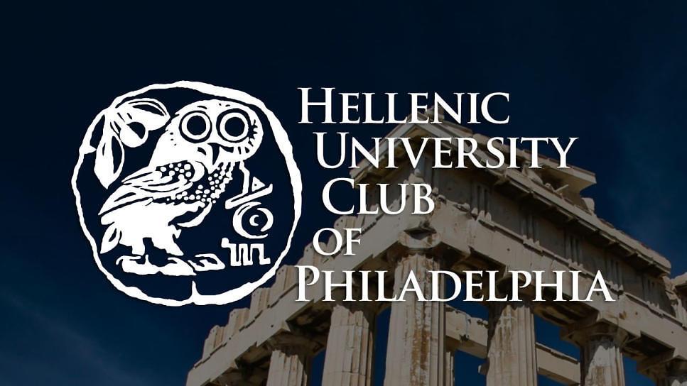 Hellenic University Club to host Scholarship Awards Dinner