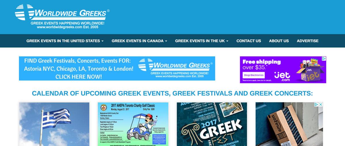 WorldwideGreeks.com a Greek Event, Greek Festival and Greek Concert Calendar Website Launches