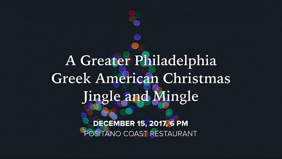 Philadelphia's Greek Organizations to Host Christmas Party