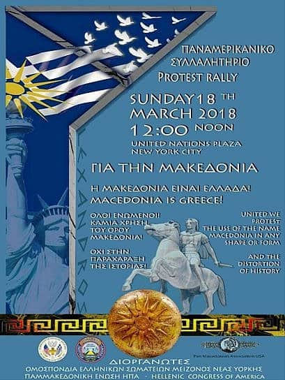 As it happens: Pan-American Protest Rally for Macedonia