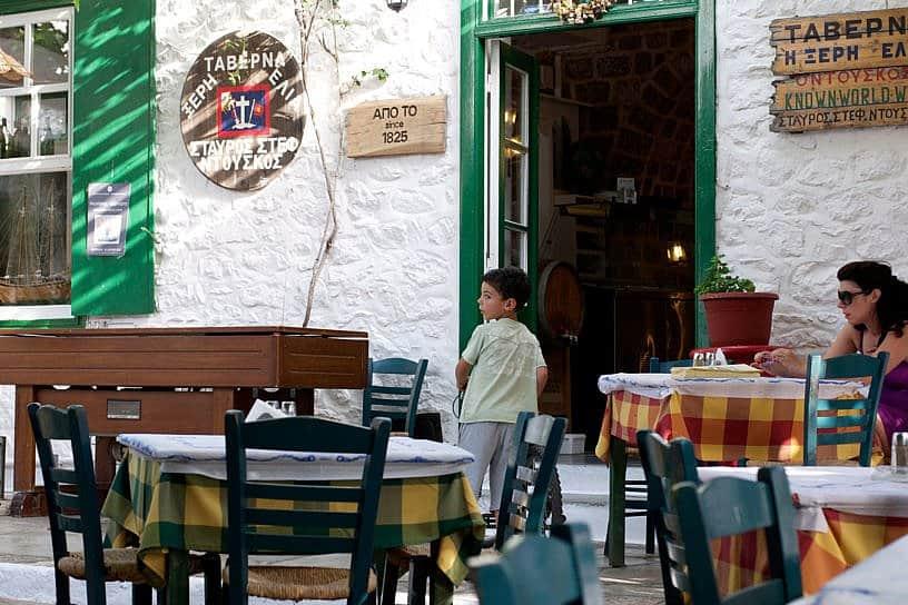Taverna Nostalgia