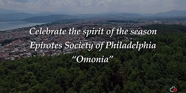 "Season's Greetings from the Epirotes Society ""Omonia"""