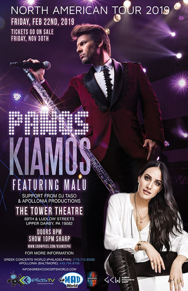 Panos Kiamos North American Tour 2019