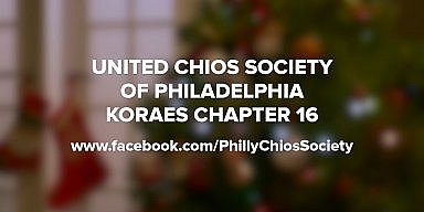 Season's Greetings from the Chios Society