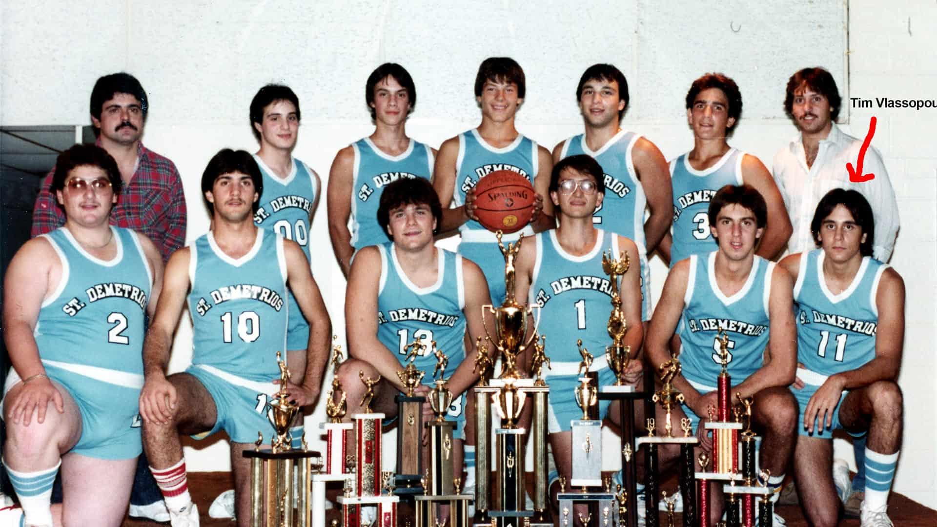 1983 GOYA National Basketball Champions, St. Demetrios of Upper Darby