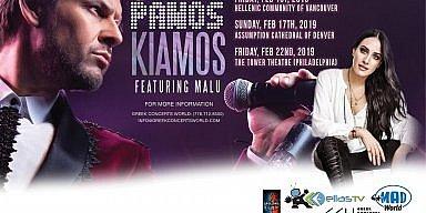 Panos Kiamos Concert