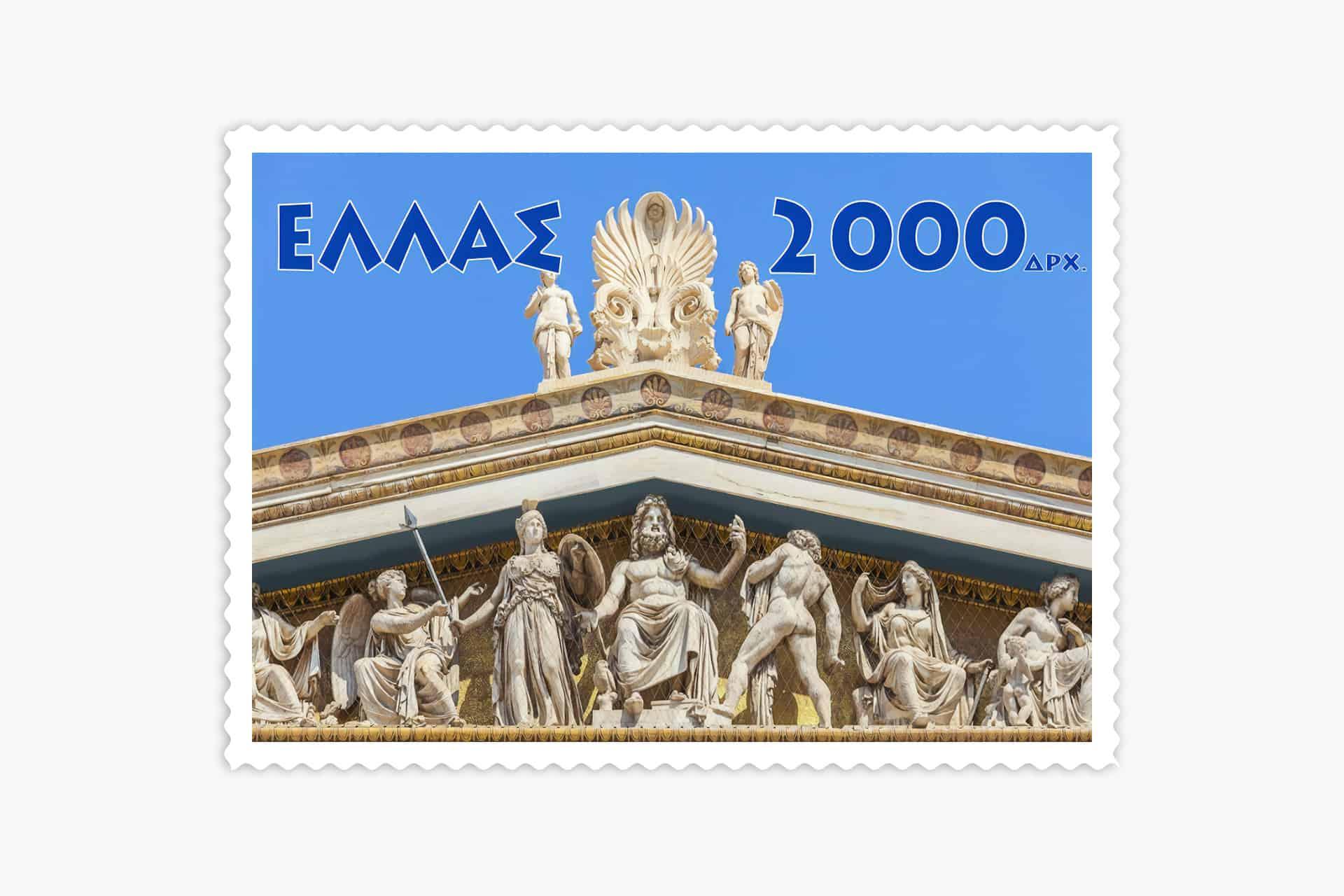 Greek Myths The Gods Of Olympus Cosmos Philly
